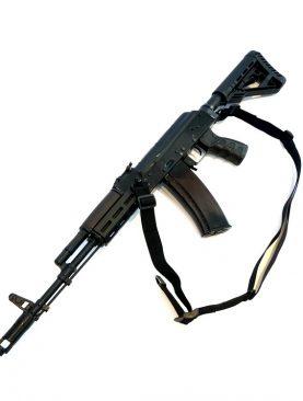 MCS1 - Tactical Modular Sling